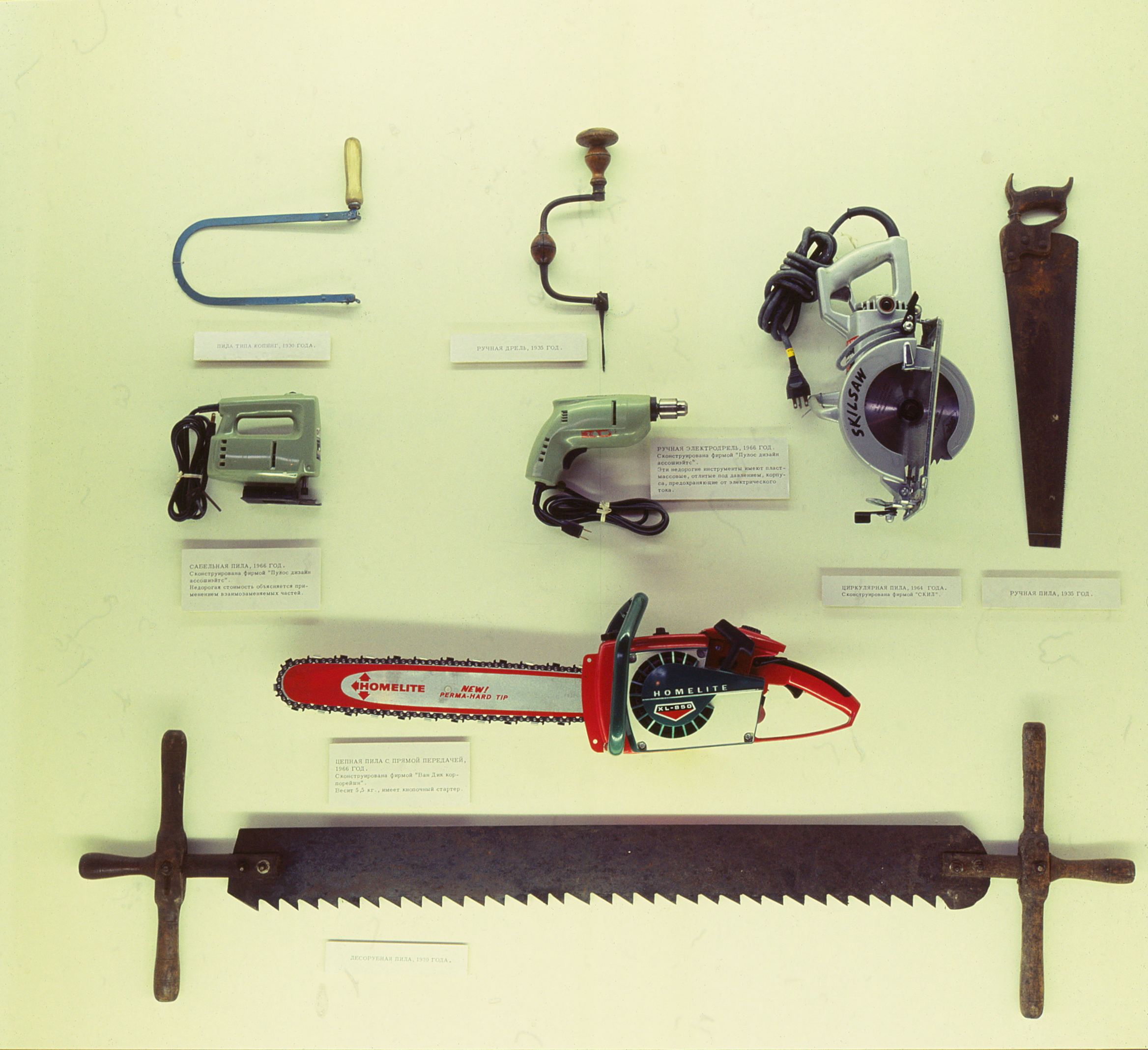 Display case featuring manual and power tools.